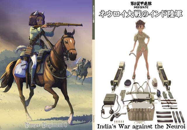 01&12_8PzRgt_C94_IndianArmy-semiflat_copy50.jpg