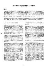 05-01text-flat_copy20