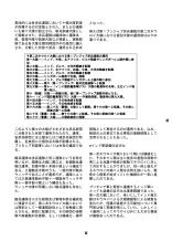10-06text-flat_copy20