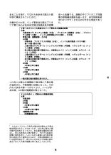 18-13text-flat_copy20