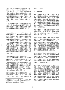 21-16text-flat_copy20