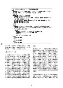 23-18text-flat_copy20