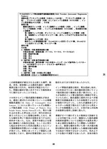 38-21text-flat_copy20