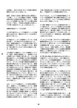39-22text-flat_copy20