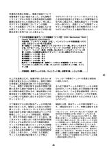 46-23text-flat_copy20