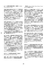 53-30text-flat_copy20