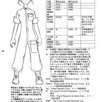 55-IAOC-flat_copy20