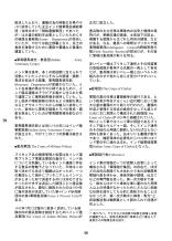 59-31text-flat_copy20